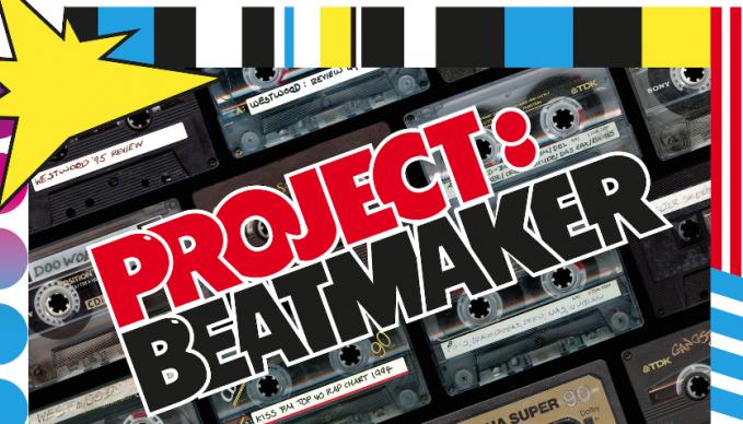 Project:Beatmaker